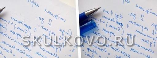 Ручки Алиэкспресс