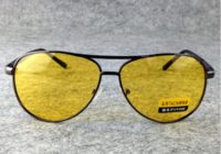 Недорогие солнцезащитные очки за 150 рублей