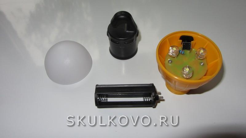 фонарь кемпинговый светодиодный