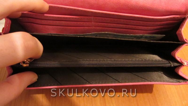 кошелек портмоне женский